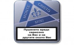 Poza Tigari de foi Montecristo Th Blue Tin 10