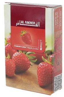 poza Tutun pentru narghilea Al Fakher aroma capsuna 50 gr